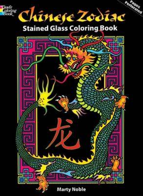 Chinese Zodiac Stained Glass Coloring Book by Marty Noble