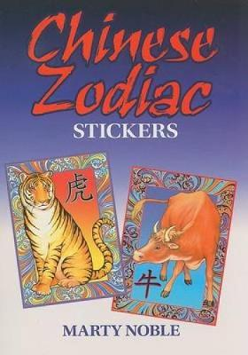 Chinese Zodiac Stickers by Marty Noble