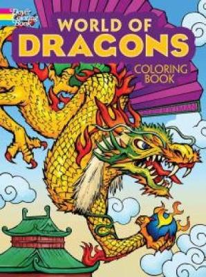 World of Dragons Coloring Book by Arkady Roytman