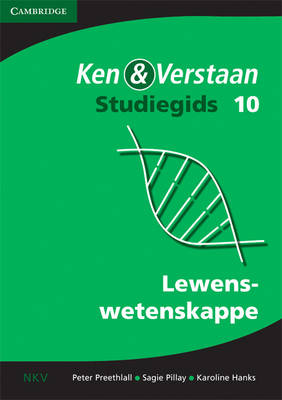 Study and Master Life Sciences Grade 10 Study Guide (Afrikaans Translation) by Gonsagaren S. Pillay, Preethlall Prithium