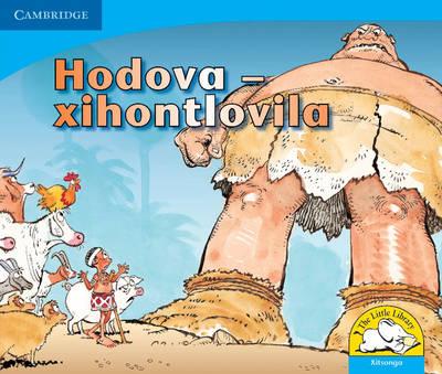 Vusirala - Xihontlovila by Vuyokasi Matross, Cecelia Ntliziywana, Nodumo Mabece, Phumeze Mtati