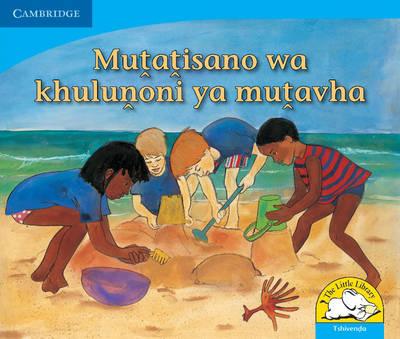 Mutatisano wa khulunoni ya mutavha: Gr R - 3: Reader by Kerry Saadien-Raad