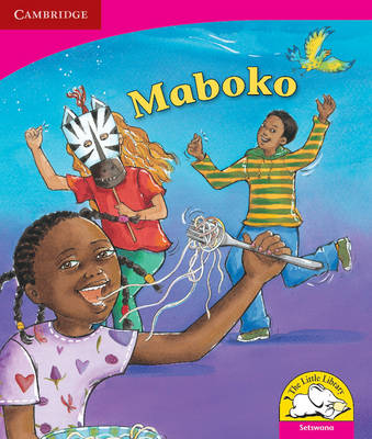 Little Library Literacy: Poetry Setswana Version by Daphne Paizee