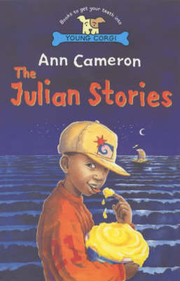 The Julian Stories by Ann Cameron