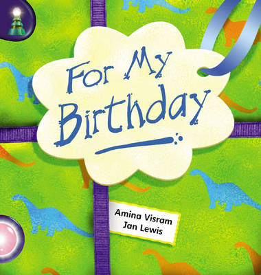 Lighthouse: Reception Pink A - for My Birthday by Amina Visram