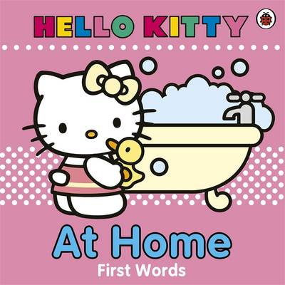 Hello Kitty: At Home by