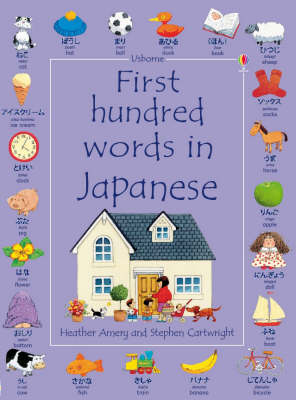 First Hundred Words in Japanese by Kirsteen Rogers