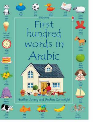 First Hundred Words in Arabic by Kirsteen Rogers