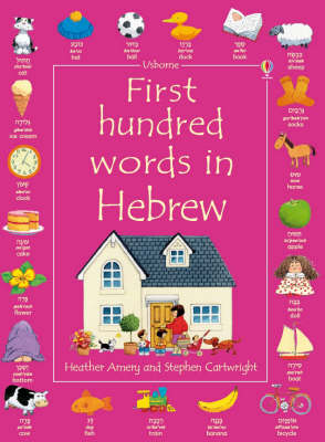 First Hundred Words in Hebrew by Kirsteen Rogers