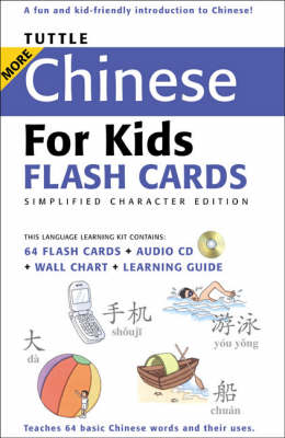 Tuttle More Chinese for Kids by Tuttle Publishing