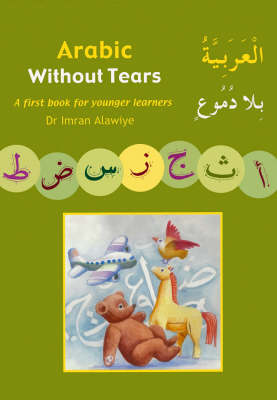 Arabic without Tears A First Book for Younger Learners by Imran Hamza Alawiye