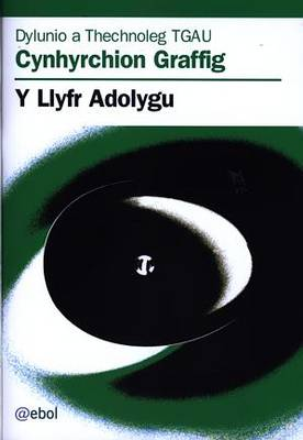 Dylunio a Thechnoleg TGAU: Cynhyrchion Graffig - Llyfr Adolygu, Y by Glyn Saunders Jones