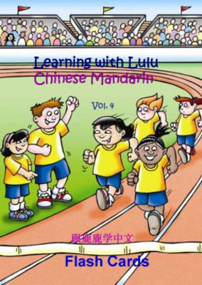 Flash Cards: Learning with Lulu - Chinese Mandarin by EasyMandarinUK