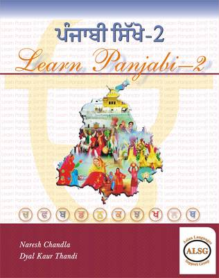 Learn Panjabi-2 by Naresh Chandla, Dyal Kaur Thandi