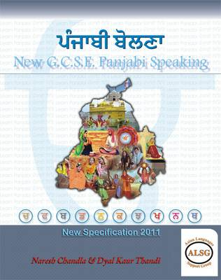 New GCSE Panjabi Speaking by Naresh Chandla, Dyal Kaur Thandi