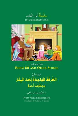 Room 101 and Other Stories by Dr. Ahmad Bassam Saeh