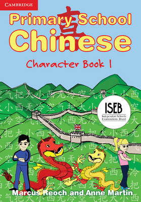 Primary School Chinese Character by Marcus Reoch, Anne Martin