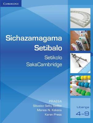 The Cambridge Mathematics Dictionary for Schools (Siswati Translation) by Karen Press