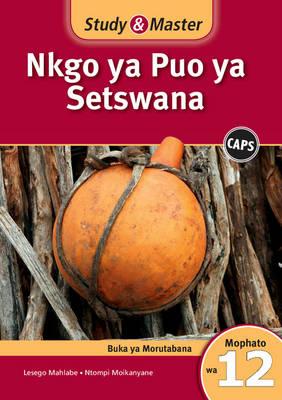 Study and Master Nkgo ya Puo ya Setswana Mophato 12 CAPS Faele ya Morutabana (Teacher's File) by Gladys Maphiri Mahlabe, Fransina Ntompi Moikanyane