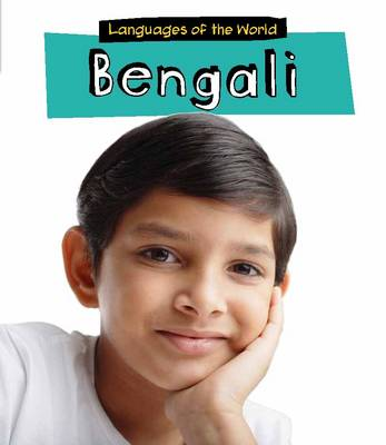 Bengali by Harriet Milles