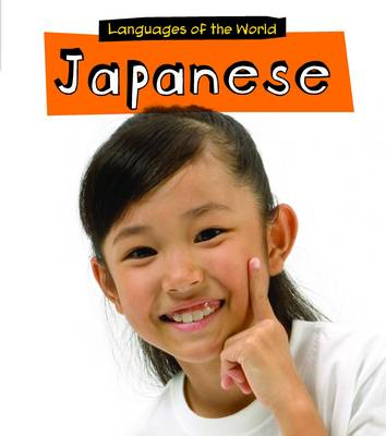 Japanese by Harriet Milles
