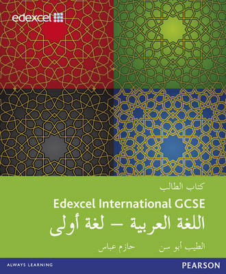 Edexcel International GCSE Arabic 1st Language Student Book Student Book by Eltayeb Ali Abusin, Hazim Abbas