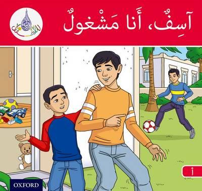 The Arabic Club Readers: Red Band: Sorry, I'm Busy by Rabab Hamiduddin, Amal Ali, Ilham Salimane, Maha Sharba