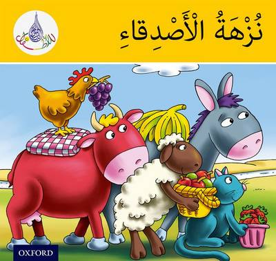 The Arabic Club Readers: Yellow Band: the Friends' Picnic by Rabab Hamiduddin, Amal Ali, Ilham Salimane, Maha Sharba