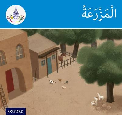 The Arabic Club Readers: Blue Band: the Farm by Rabab Hamiduddin, Amal Ali, Ilham Salimane, Maha Sharba
