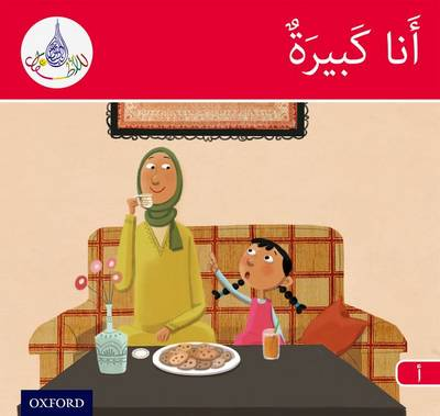 The Arabic Club Readers: Red Band A: I am Big by Rabab Hamiduddin, Amal Ali, Ilham Salimane, Maha Sharba