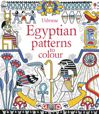 Egyptian Patterns to Colour by Struan Reid