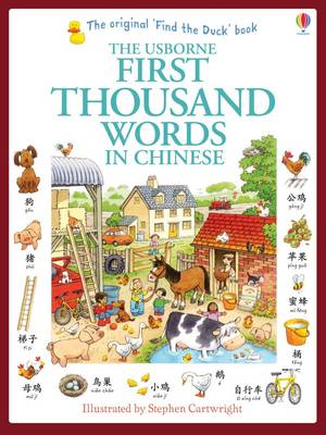 First Thousand Words in Chinese by Heather Amery