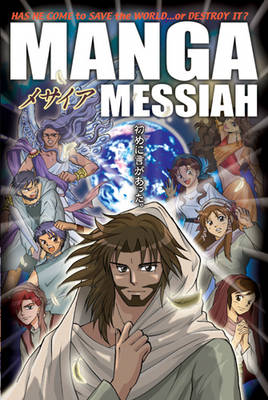 Manga Messiah by Hidenori Kumai
