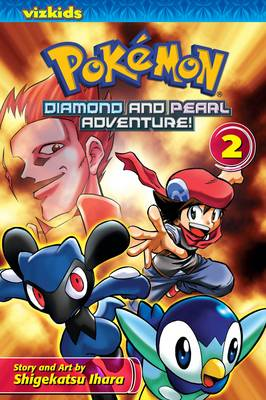 Pokemon Diamond and Pearl Adventure by Shigekatsu Ihara