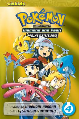 Pokemon Adventures Diamond & Pearl Platinum by Hidenori Kusaka