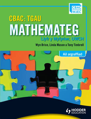 WJEC GCSE Mathematics Higher Student's Book by Wyn Brice, Linda Mason, Tony Timbrell
