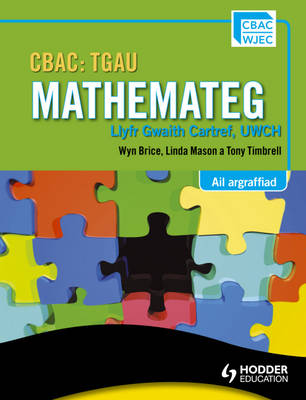 WJEC GCSE Mathematics Higher Homework Book by Wyn Brice, Linda Mason, Tony Timbrell