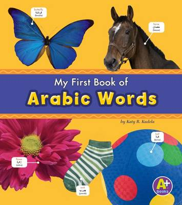 Arabic Words by Katy R. Kudela