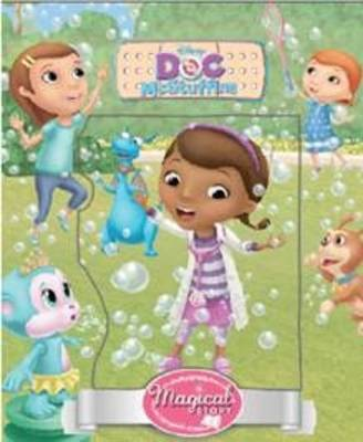 Disney Doc McStuffins Magical Story with Lenticular by