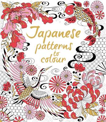 Japanese Patterns to Colour by Laura Cowan