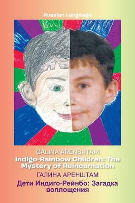Indigo-Rainbow Children The Mystery of Reincarnation by Galina Arenshtam