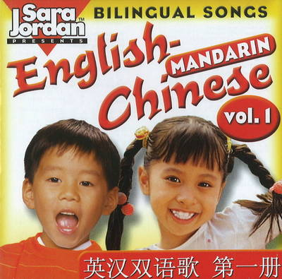 Bilingual Songs: English-Mandarin by Theresa Shyu
