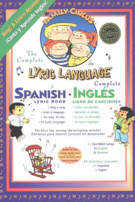 Spanish/ Ingles by