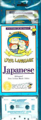 Japanese by