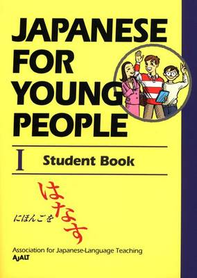 Japanese for Young People I Student Book by Assocation for Japanese Language Teaching