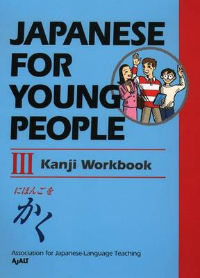 Japanese for Young People III Kanji Workbook by AJALT