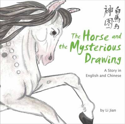 Horse and the Mysterious Drawing A Story in English and Chinese by Li Jian