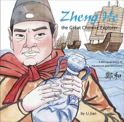 Zheng He, The Great Chinese Explorer A Bilingual Story of Adventure and Discovery by Li Jian