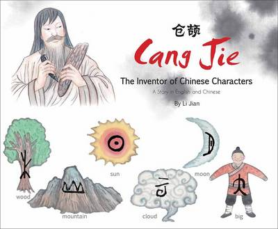 Cang Jie, The Inventor of Chinese Characters A Story in English and Chinese by Li Jian