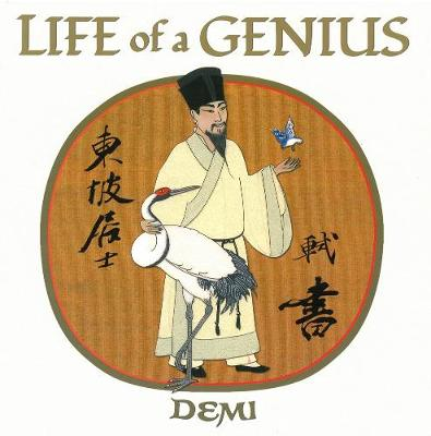 Life of A Genius by Demi